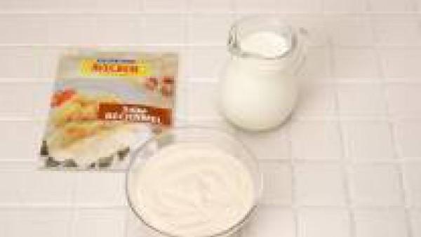 Prepara la Bechamel según las instrucciones, utilizando 300 ml de leche